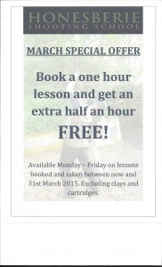 March offer